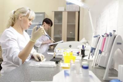 Проведение лабораторного анализа крови