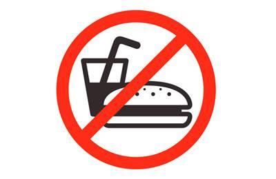 Нельзя есть