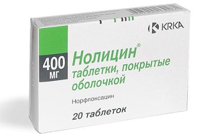 Ноцилин