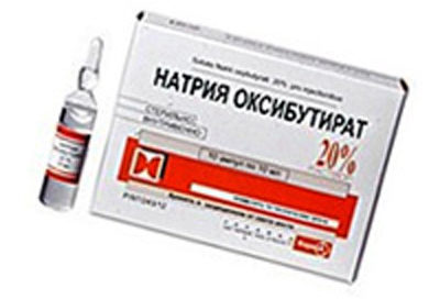 Оксибутират натрия