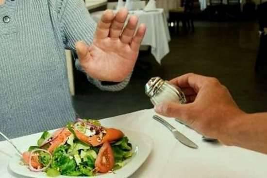 Уменьшение количества соли