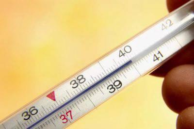 Скачек температуры