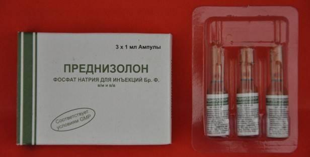 prednizolon-30mg-1ml-amp-3