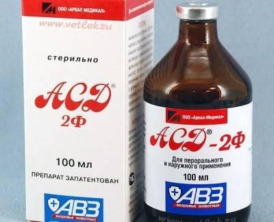 Препарат АСД фракция 2