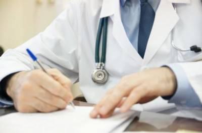 Лечение печени лекарства гепатопротекторы