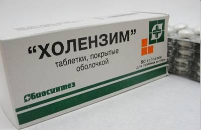 недорогие препараты для похудения в аптеках эффективные