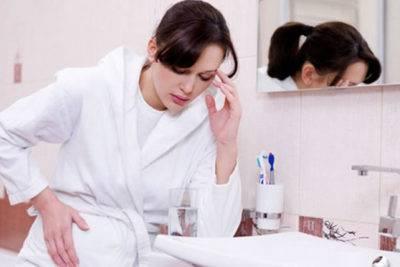Беременность с токсикозом