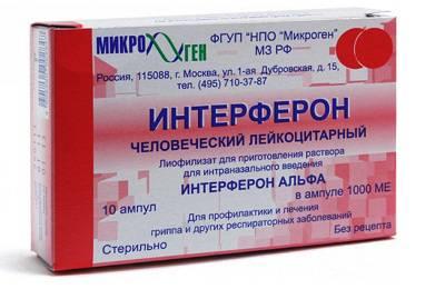 Гепатит и цирроз печени: сколько живут, лечится ли и признаки