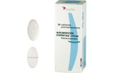 Флемоксин таблетки