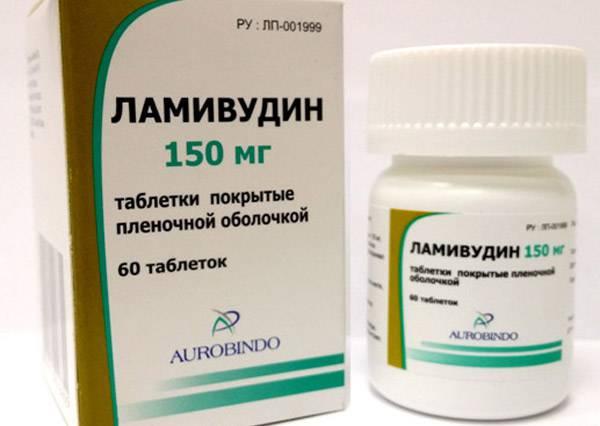 Ламивудин