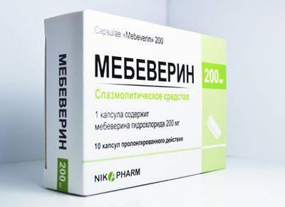 Мебеверин