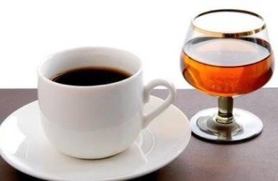 Нельзя кофе и алкоголь