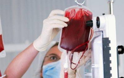 Переливание несовместимой крови