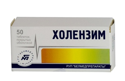 Таблетки Холензим