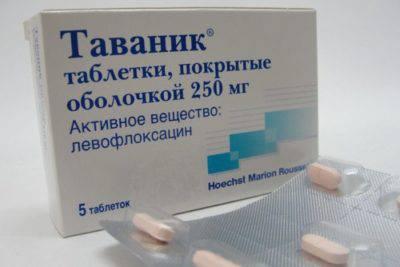 Антибиотик таваник можно пить утром на тащак