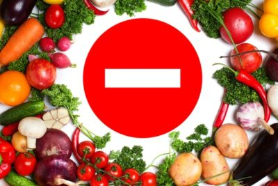 Запрет на овощи и фрукты